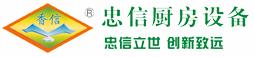 manbetx官网手机版忠信厨业有限公司logo